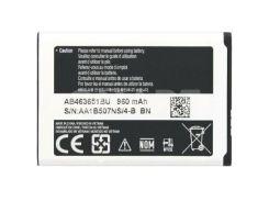 Аккумулятор Samsung AB463651BU 960 mAh S5610, S3650 high copy