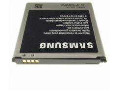Аккумулятор ААА SAMSUNG i9500 Galaxy S4 / B600BE Original