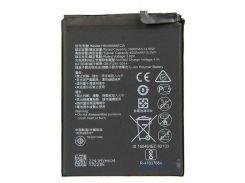 Аккумулятор Huawei Y7 / HB406689ECW Original