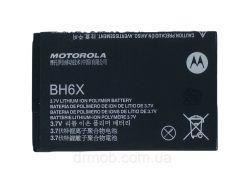 Аккумулятор Motorola BH6X / MB860 ATRIX 4G Original