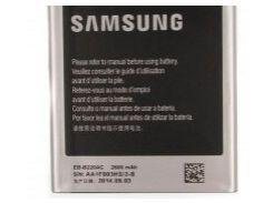 Аккумулятор Samsung EB-B220AE 2600 mAh G7102, G7106  High Copy