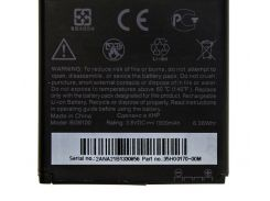 Аккумулятор HTC Sensation XL /G14/G18/G21/ BI39100 Original
