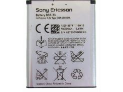 Аккумулятор  Sony Ericsson BST-33 High Copy