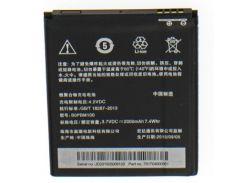 Аккумулятор HTC Desire 616 dual / B0PBM100 Original