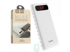 Power Bank Hoco B20A 20000 mAh Original белый