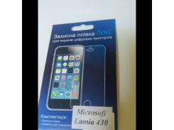 Защитная пленка Nokia Lumia 430 (nklm430)