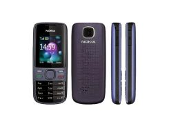 Корпус Nokia 2690 Original