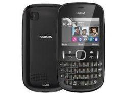 Корпус Nokia 200 черный с клавиатурой Original
