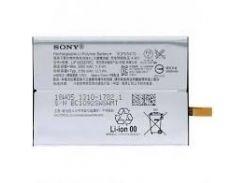 Аккумулятор Sony Xperia XZ2 / LIP1655ERPC Original