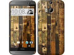 Чехол MMC Текстура досок для HTC New One 2/M8 (45521)