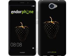 Силиконовый чехол Endorphone на Huawei Y7 2017 Черная клубника (3585u-1019-26985)