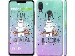 Пластиковый чехол Endorphone на Huawei P Smart Plus I'm hulacorn (3976m-1555-26985)