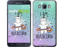 Панель Endorphone на Samsung Galaxy J7 (2016) J710F I'm hulacorn (3976t-263-26985)