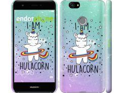 Пластиковый чехол Endorphone на Huawei Nova I'm hulacorn (3976m-439-26985)