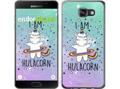 Панель Endorphone на Samsung Galaxy A7 (2016) A710F I'm hulacorn (3976m-121-26985)