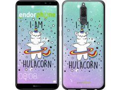Пластиковый чехол Endorphone на Huawei Mate 10 Lite I'm hulacorn (3976t-1240-26985)
