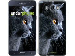 Панель Endorphone на Samsung Galaxy J7 (2016) J710F Красивый кот (3038u-263-26985)