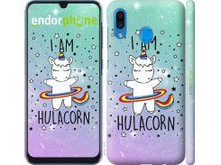 Панель Endorphone на Samsung Galaxy A30 2019 A305F I'm hulacorn (3976m-1670-26985)