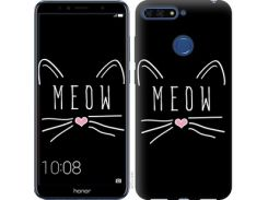 Чехол EndorPhone для Huawei Honor 7A Pro Kitty (3677u-1440)
