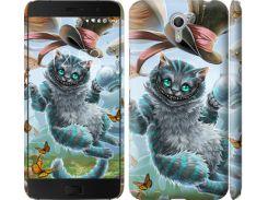 Чехол EndorPhone на Lenovo ZUK Z1 Чеширский кот (3993m-461)