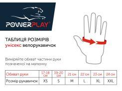 Велорукавички PowerPlay 5031 B Червоні L (FO835031B_L_Red)