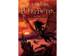 Harry Potter and the Order of the Phoenix. Гарри Поттер на английском. Джоан Роулинг (353553)