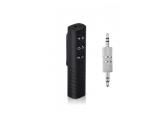 Цены на Аудио адаптер Bluetooth Sonmax...