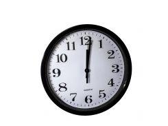 Настенные кварцевые часы Abir 180RB