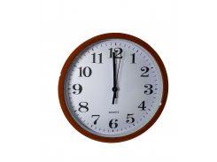 Настенные кварцевые часы Abir 180RBR