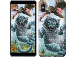 Чехол EndorPhone на Lenovo S5 Pro Чеширский кот 2 (3993m-1615)