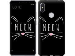 Чехол EndorPhone на Lenovo S5 Pro Kitty (3677m-1615)