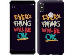 Чехол EndorPhone на Lenovo S5 Pro Все будет хорошо (4068m-1615)