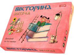 Детская викторина Ассоциации Artos games 20802 (tsi_18346)