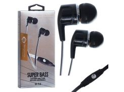 Наушники с микрофоном Deepbass D-16 Черно-Белые (30538)