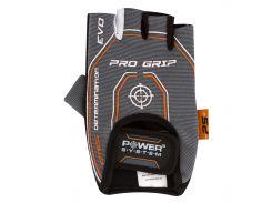Перчатки для фитнеса и тяжелой атлетики Power System Pro Grip EVO PS-2250E XS Grey (VZ55PS_2250E_XS_Grey)