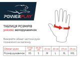 Цены на Велорукавички PowerPlay 002 C ...