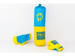 Боксерский набор Danko Toys Украина размер средний Синий с желтым (37-SAN006)