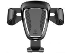 Автодержатель для телефона Baseus Gravity Car Mount Black (SUYL-01)