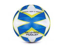 Мяч волейбольный Spokey Mvolley 5 Разноцветный (s0559)