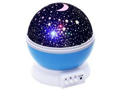 Ночник светильник звездного неба Star Master шар Голубой (714268672А)