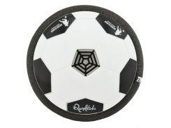 Футболайзер для дома HoverBall Черный (hub_WACl93274)