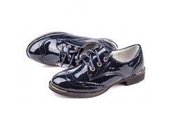 Туфли Леопард 29 Синий (GE106-2-2915900058175)