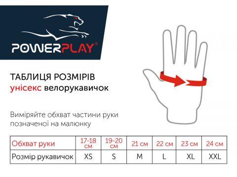 Велорукавички PowerPlay 5028 C Чорно-блакитні XS Киев