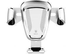 Автодержатель для телефона Baseus Gravity Car Mount Silver