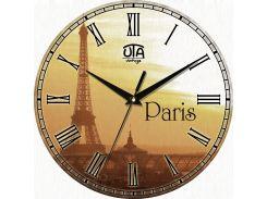 Часы настенные Париж (110-1083236)