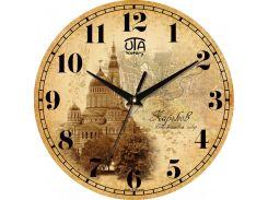 Часы настенные Харьков (110-1083243)