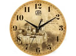 Часы настенные Донецк (110-1083242)