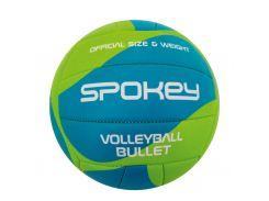 Волейбольный мяч Spokey Volleball Bullet N5 Сине-зеленый (s0420)