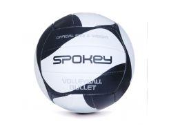 Волейбольный мяч Spokey Volleball Bullet N5 Черно-белый (s0421)