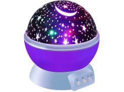 Ночник шар проектор звездное небо Star Master Dream  Purple (491)